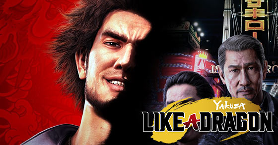 Yakuza Like A Dragon Gets 2020 Western Release